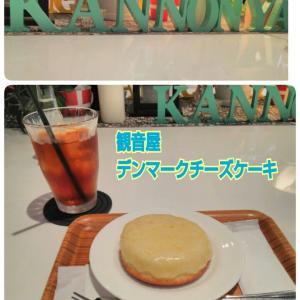 お一人様cafe time