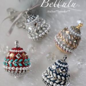 <新作>今年のクリスマスはベルをリンリン鳴らしましょう♪