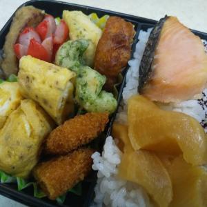 本日のお弁当2.18