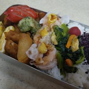 本日のお弁当11.25