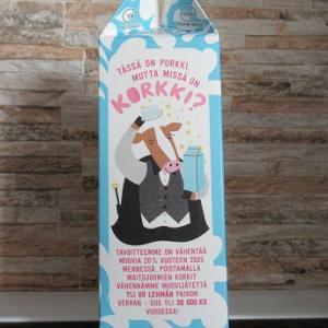 かわいい牛乳パッケージ
