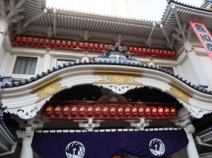 歌舞伎の世界を少しだけ/ I touched a little bit on Kabuki play
