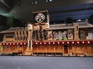 江戸東京博物館で江戸・東京の歴史と文化を学んできました。I learned history and culture from Edo to Tokyo at Edo-Tokyo Museum