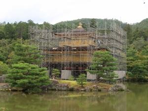 京都1日観光 鉄板観光地駆け巡り(その4)Hopping around 1 day in Kyoto, must to go tourist spots (No.4)