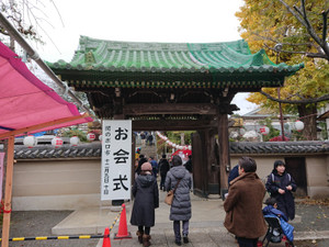 """関のボロ市と餡餅(シャーピン) A flea market called """"boro-ichi"""" and  xiànbǐng, shepherds pie"""
