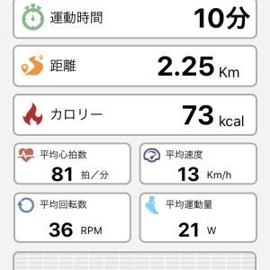 フィットネスバイクを漕げました