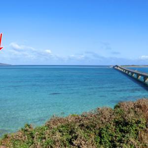 【2013宮古列島】神様の島、パワースポット大神島略して神パスポ
