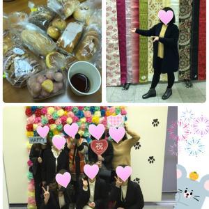 1月は愛知県 ぴちぴち女子会①