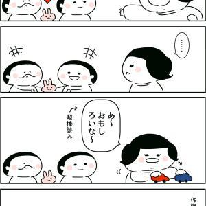 【長女4歳7か月】姉の作戦
