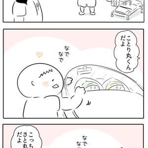【双子出産レポ24】帝王切開術後1日目9