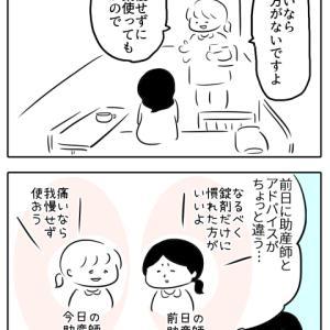 【双子出産レポ28】帝王切開術後2日目2