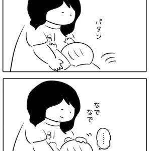 【双子出産レポ25】帝王切開術後1日目10