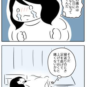 【双子出産レポ27】帝王切開術後2日目1