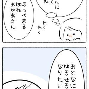 【長男5歳】近況報告