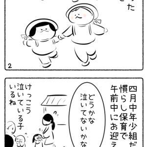 【長女3歳】近況報告