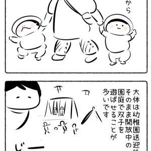 【双子1歳9ヶ月】近況報告