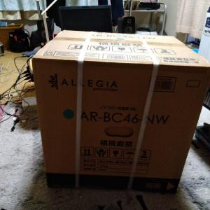 今日も暑かったねえ Amazonの冷蔵庫が届いた