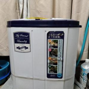 執筆とフィットネスな休日 ついに洗濯機がクラッシュした