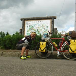 北見峠を越えて白滝高原キャンプ場に到着 五右衛門風呂で生き返った
