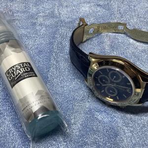 クリスタルガード・クロノアーマー  腕時計用クリーナー兼コーティング剤をつかってみました!