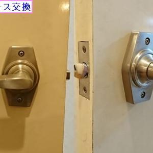 室内錠開錠ケース交換