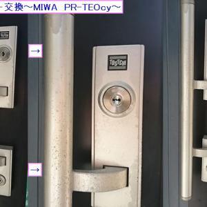 シリンダー交換~MIWA PR-TEOcy~