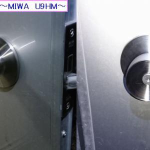 握り玉錠交換~MIWA U9HM~