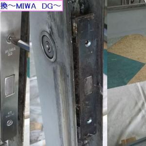 自動ドア錠交換~MIWA DG~