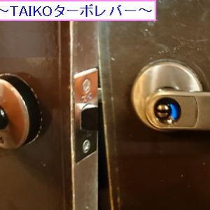 トイレ表示錠交換~TAIKOターボレバー~