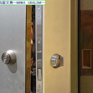 電気錠交換~MIWA U9AL3M~