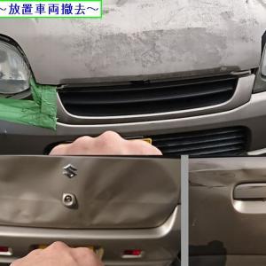 開錠作業~放置車両撤去~