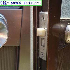 倉庫握り玉錠開錠~MIWA D-HBZ~