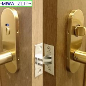 トイレ錠交換~MIWA ZLT~