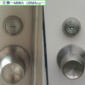 シリンダー交換~MIWA U9MAcy~