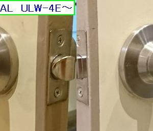 トイレ錠交換~GOAL ULW-4E~