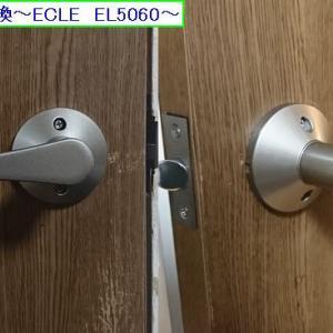 レバー空錠交換~ECLE EL5060~