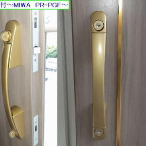 錠加工取付~MIWA PR-PGF~