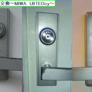 玄関錠開錠交換~MIWA U9TEOcy~