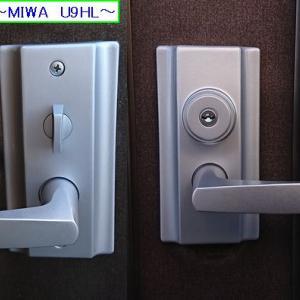 錠加工取付~MIWA U9HL~