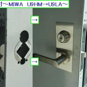 切り欠き加工取付~MIWA U9HM→U9LA~
