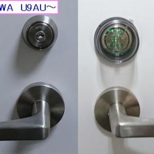 電気錠交換~MIWA U9AU~