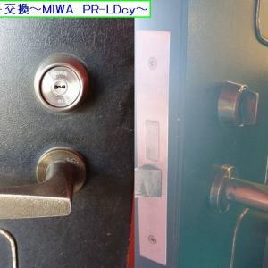シリンダー交換~MIWA PR-LDcy~
