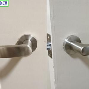 室内錠開錠修理