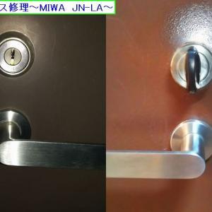 メンテナンス修理~MIWA JN-LA~