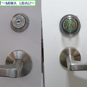 電気錠取付~MIWA U9AU~