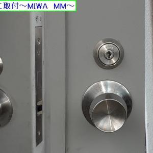 切り欠き加工取付~MIWA MM~