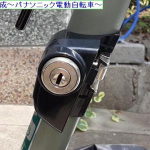 紛失キー作成~パナソニック 電動自転車~