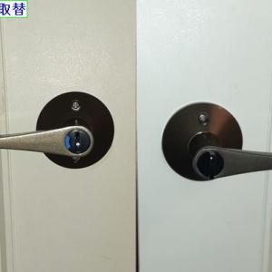 トイレ錠加工取替