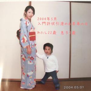 2020年9月 茶道17歳になりました。