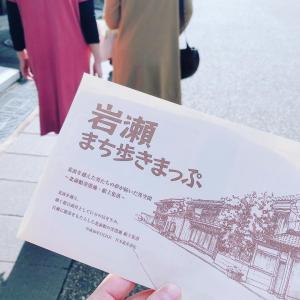 大人の校外学習 富山市岩瀬